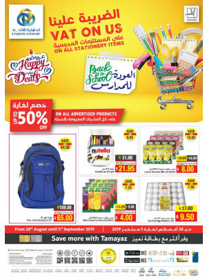 Happy Deals – Back To School Offers