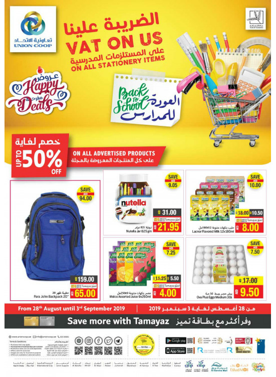 Happy Deals – Back To School Offers