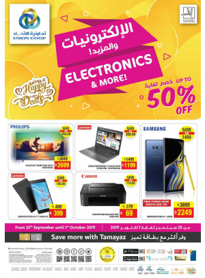 Happy Deals - Electronics & More
