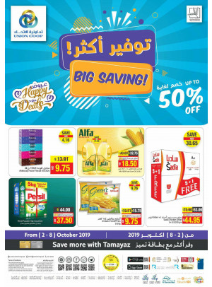 Big Saving - Up To 50% Off