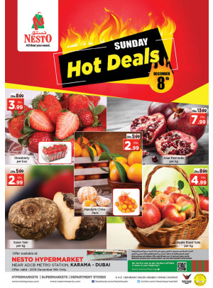 Sunday Deal - Al Karama, Dubai