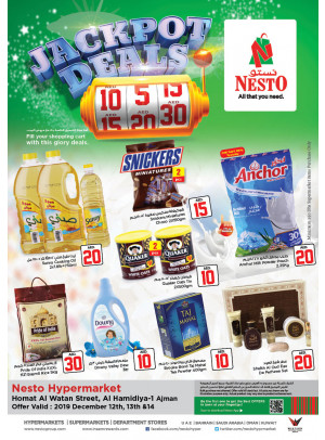 Weekend Grabs - Al Jurf 1, Ajman
