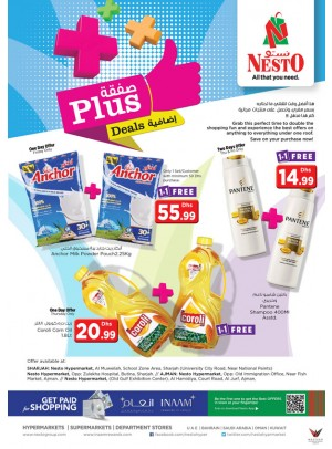 Plus Deals - Al Jurf, Mushrif Ajman, Muweilah, Butina Sharjah