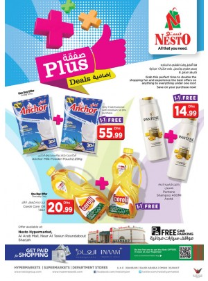 Plus Deals - Arab mall