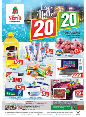 Weekend Grabs - Jabel Ali