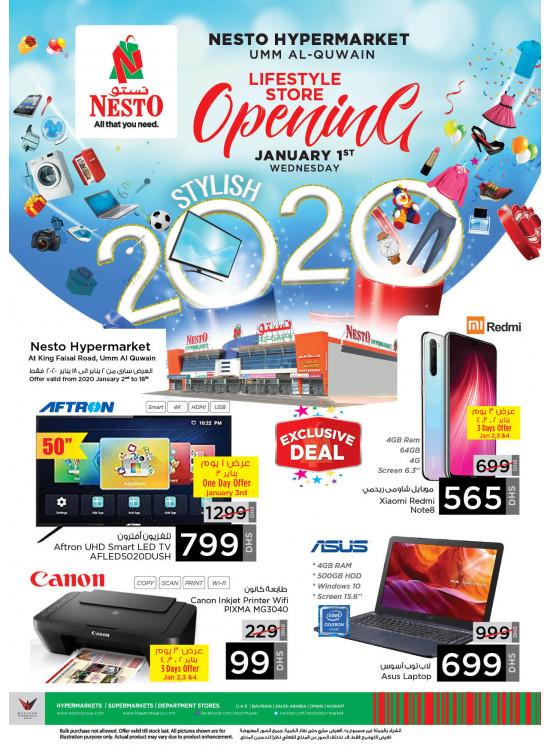 Digital Shopping Festival - Umm Al Quwain