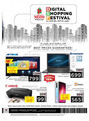 Digital Shopping Festival - Al Karama & Abu Shagara