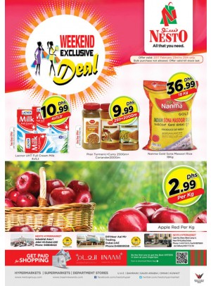 Weekend Grabs @ Dubai