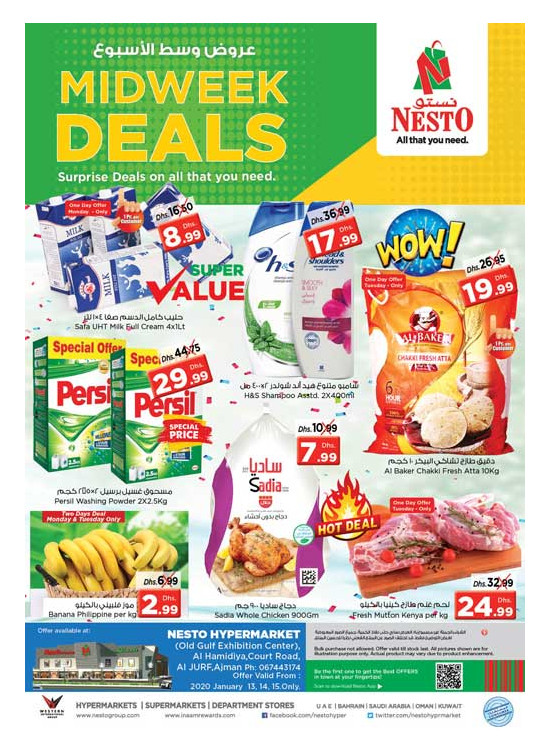 Midweek Deals - Jurf, Ajman