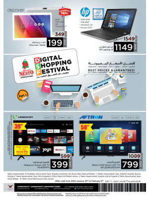 Digital Shopping Festival Offers