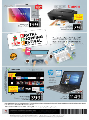 Digital Shopping Festival Sale
