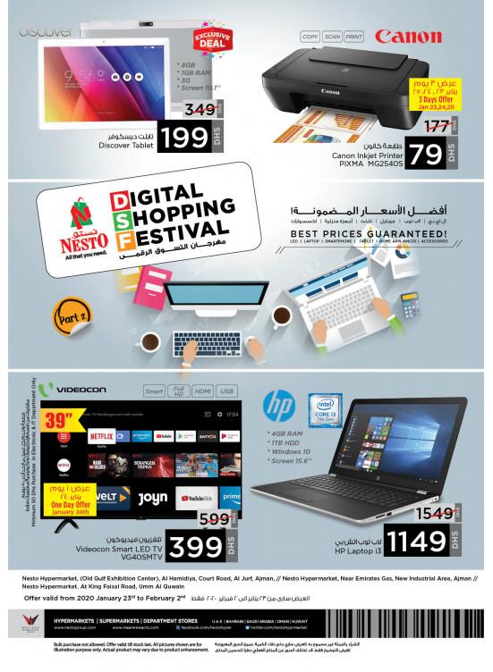 Digital Shopping Festival Sale