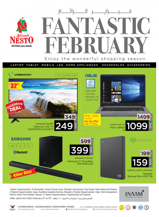 Fantastic February Offers