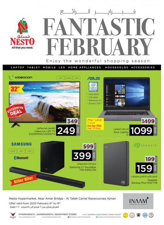 Fantastic February - Al Tallah