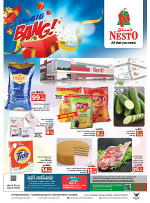 Midweek Deals - Al Tallah, Ajman