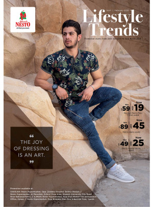 Lifestyle Trends