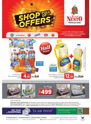 Shop Full of Offers - MUWEILIYA, BUTINA - Sharjah , AL JURF, Mushrif - Ajman