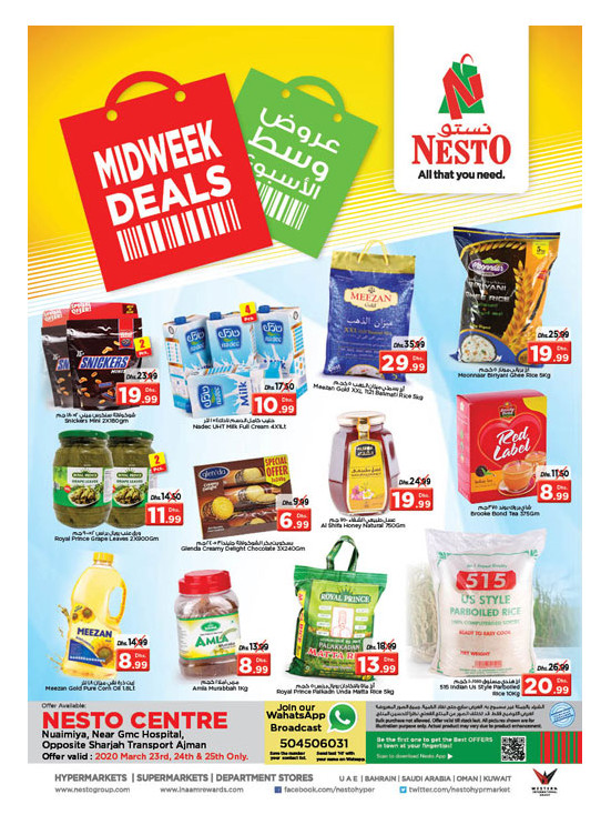 Midweek Deals - Nuaimiya, Ajman