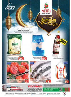 Ramadan Delights - Al Tallah, Ajman