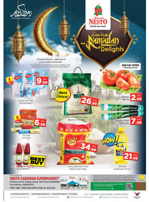 Ramadan Delights - DIP