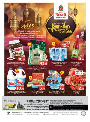 Ramadan Delights - Butina, Sharjah
