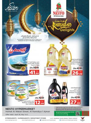 Ramadan Delights - Jurf 1, Ajman