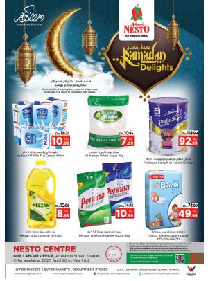 Ramadan Delights - Al Wahda