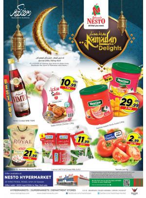 Ramadan Delights - Umm Al Quwain
