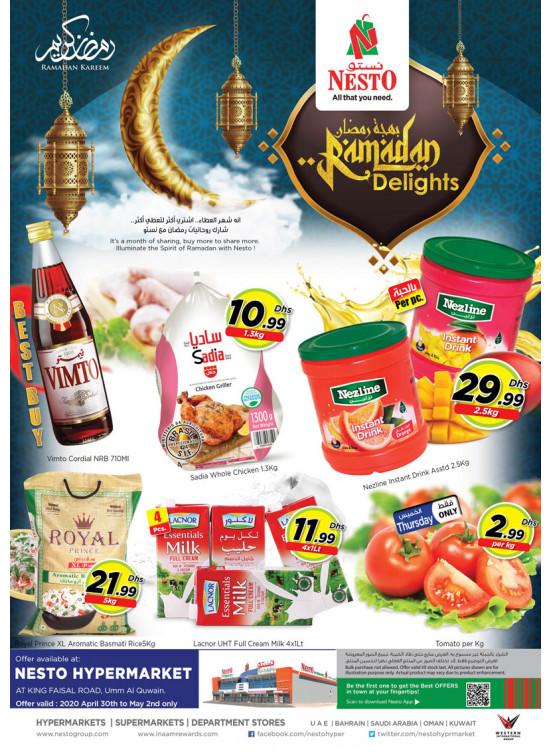 بهجة رمضان - أم القيوين