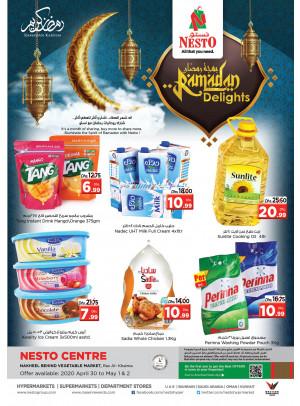 Ramadan Delights - Ras Al Khaimah