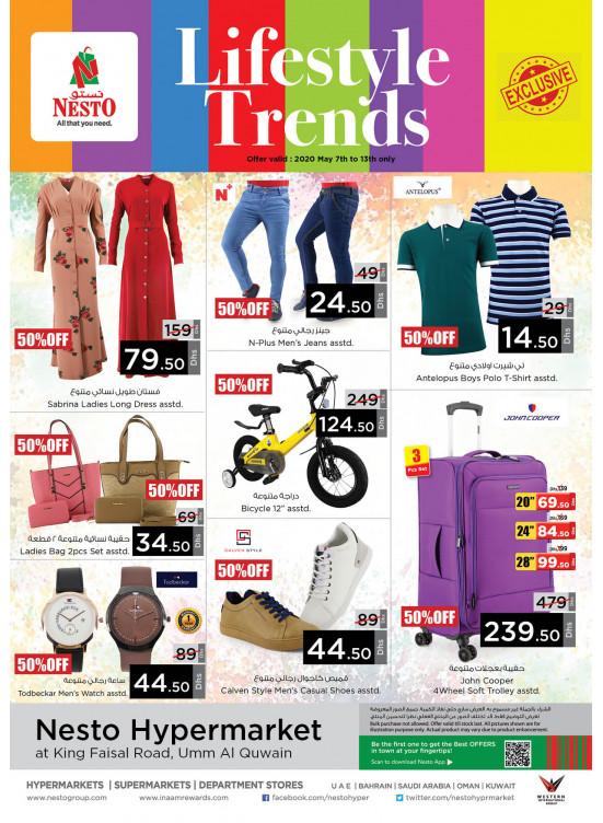 Lifestyle Trends - Umm Al Quwain