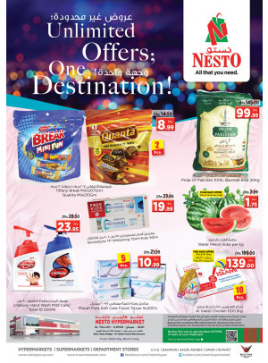 Weekend Grabs - Al Tallah, Ajman