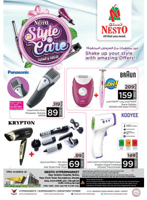 Style & Care Offers - Butina