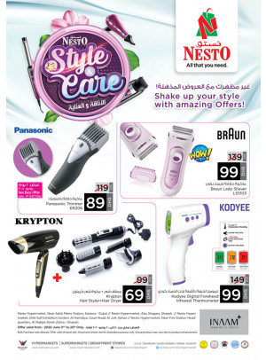 Style & Care Offers