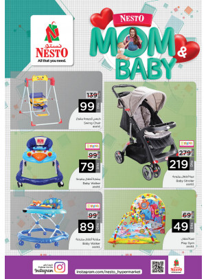 Mom & Baby Offers