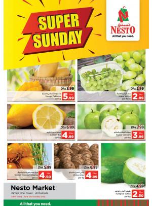 Super Sunday - Al Rumailah