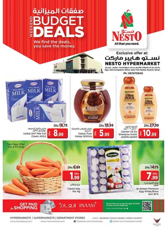 Weekend Budget Deals - Mushrif Ajman