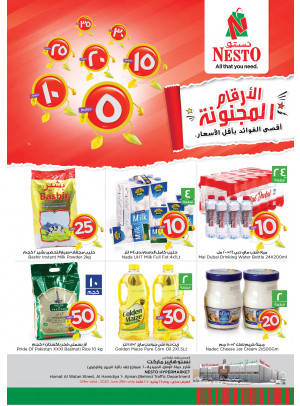 Sunday Deals - Jurf 1, Ajman