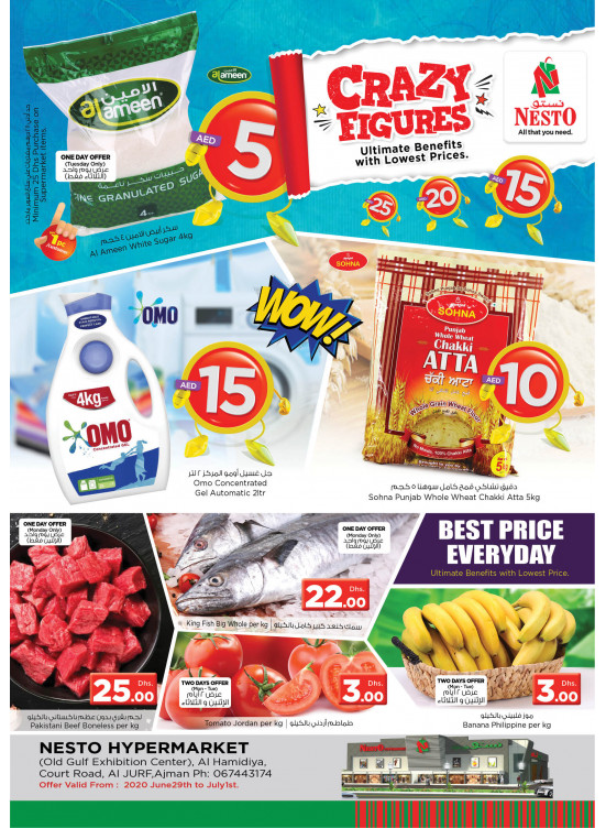 Midweek Deals - Al Jurf