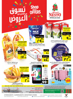 Weekend Grabs - Jurf 1, Ajman