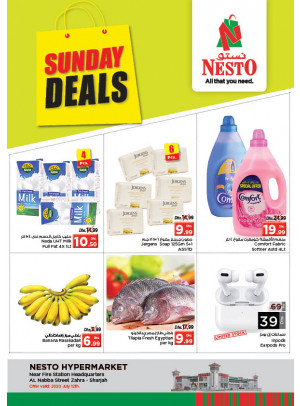 Sunday Deals - Al Nabba, Sharjah