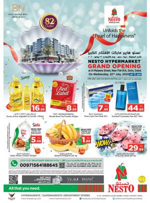 Grand Opening Offers - Burj Nahar Mall, Dubai