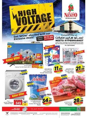 High Voltage Deals - Mushrif Ajman
