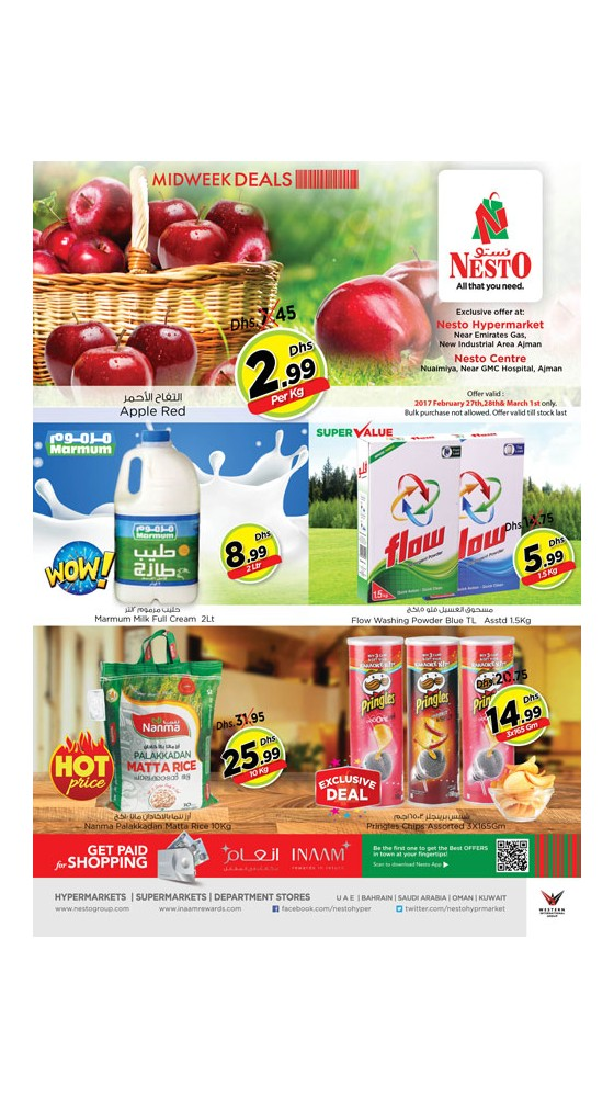Midweek Deals - Opp. GMC Hospital & Nuaimiya  Ajman