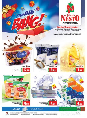 Weekend Grabs - Karama Corniche Ajman