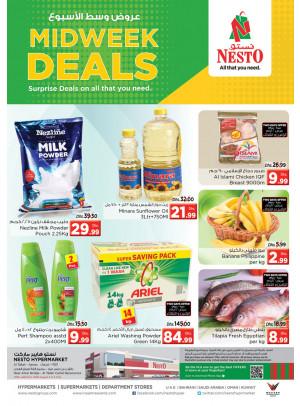 Midweek Deals - Al Tallah, Ajman