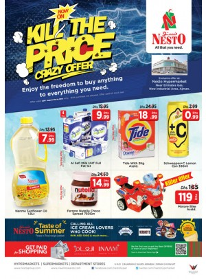 Midweek Deals - Opp. GMC Hospital Ajman