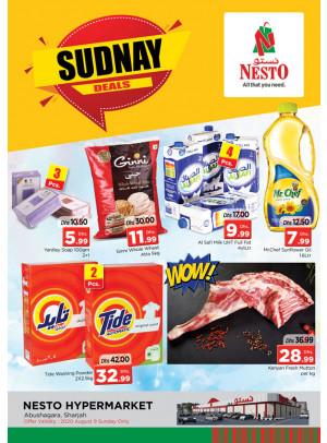 Sunday Deals - Abu Shagara