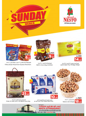 Sunday Deals - Mushrif, Ajman