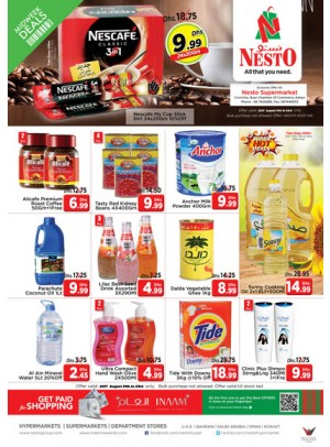 Midweek Deals - Karama corniche